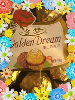 goldendream.jpg