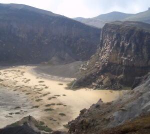 aso-valley