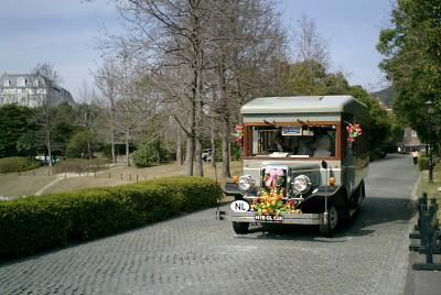 htb-bus