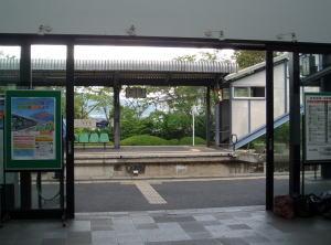 yufuineki