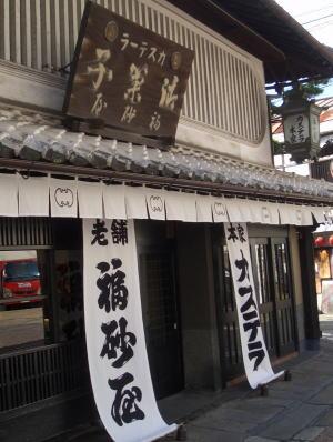Fukusaya07