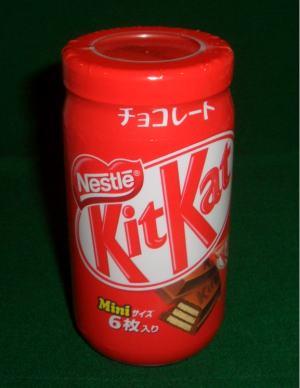 Kitkat06december